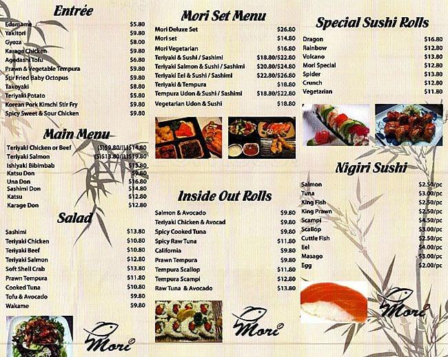 Image gallery japanese restaurant menu for Akina japanese cuisine menu