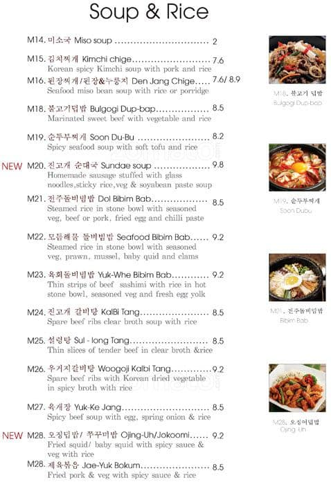 The Restaurant Information Including The Jin Go Gae Menu Items And Prices May Have Been Modified Since The Last Website Update