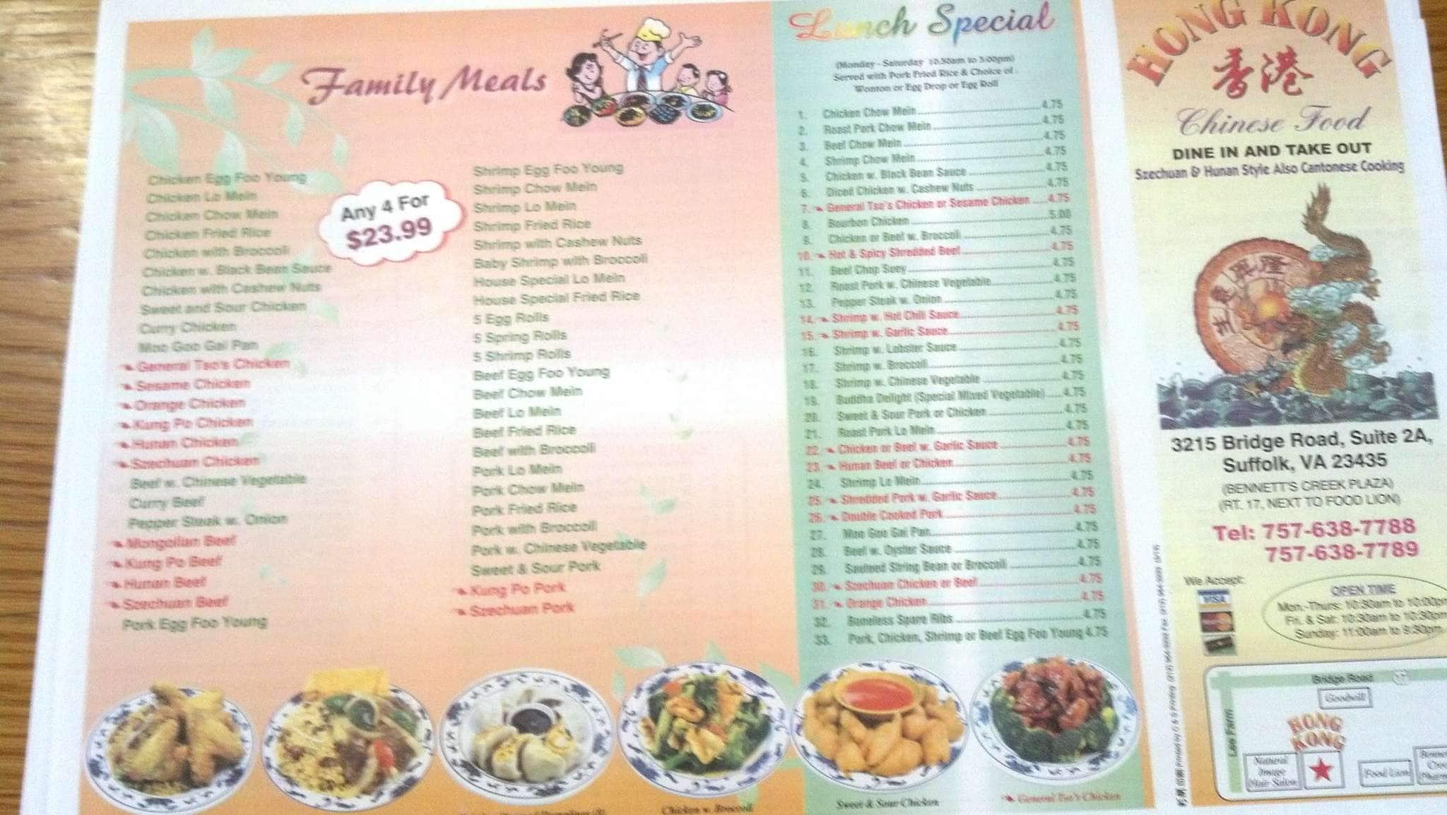 Chinese Food Suffolk Va