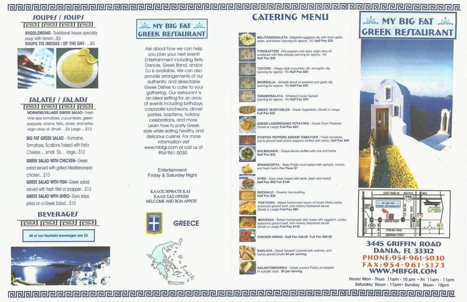 My Big Fat Greek Restaurant Menu 102