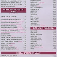 Bengal Curry House St James Street Walthamstow London