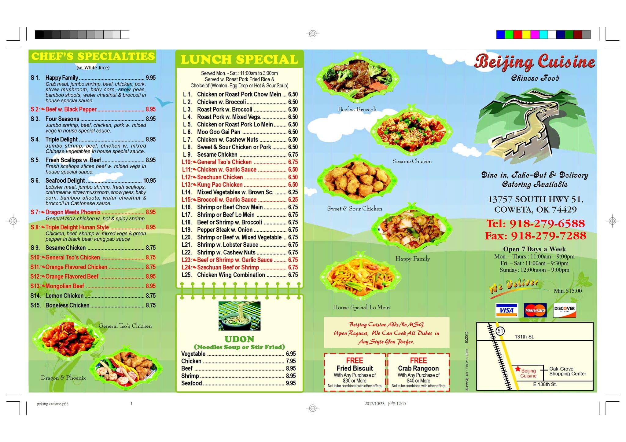 Beijing cuisine menu menu for beijing cuisine coweta for Asian cuisine tulsa menu