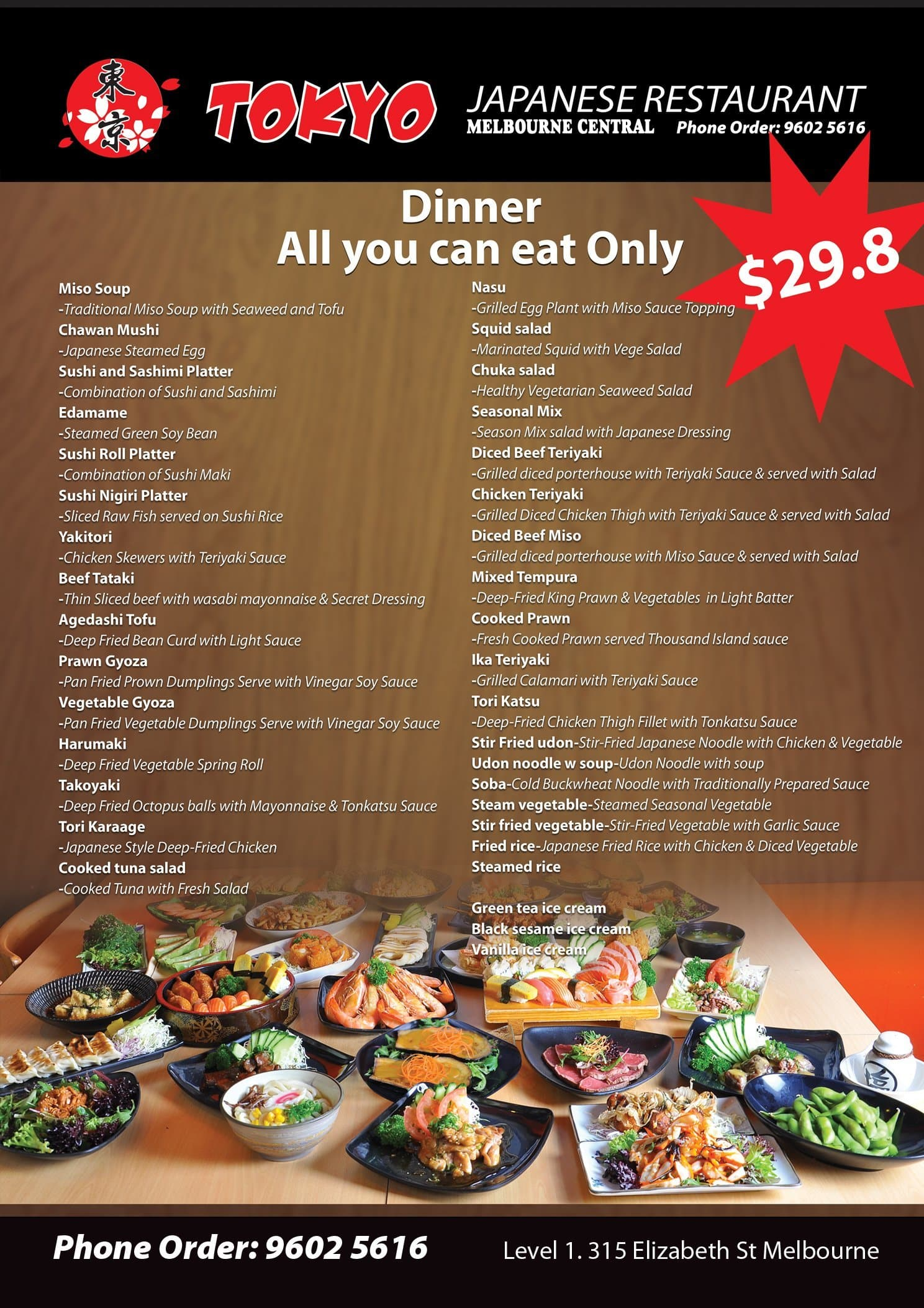 Brilliant Tokyo Buffet Menu 5 Frrbs Freshsneaks De Beutiful Home Inspiration Truamahrainfo