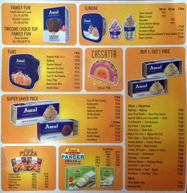 amul ice cream Amul ice cream mumbai , india - check menu, famous cuisine, popular dishes, opening, closing time, how to reach, address, contact no of amul ice cream mumbai, india find average price, facilities of amul ice cream.
