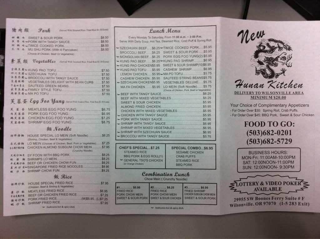 Menu at Hunan Kitchen restaurant, Wilsonville
