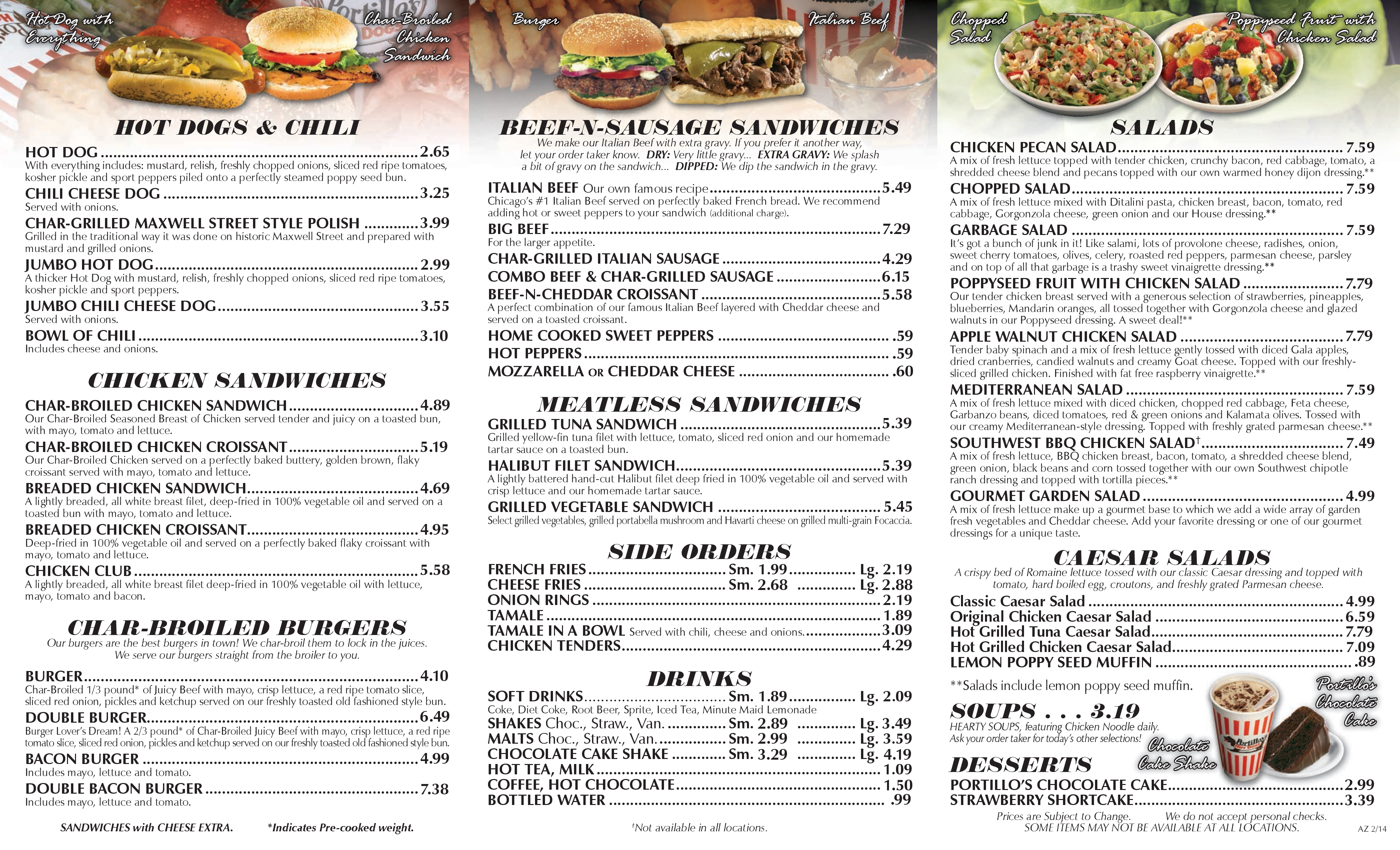 portillos menu