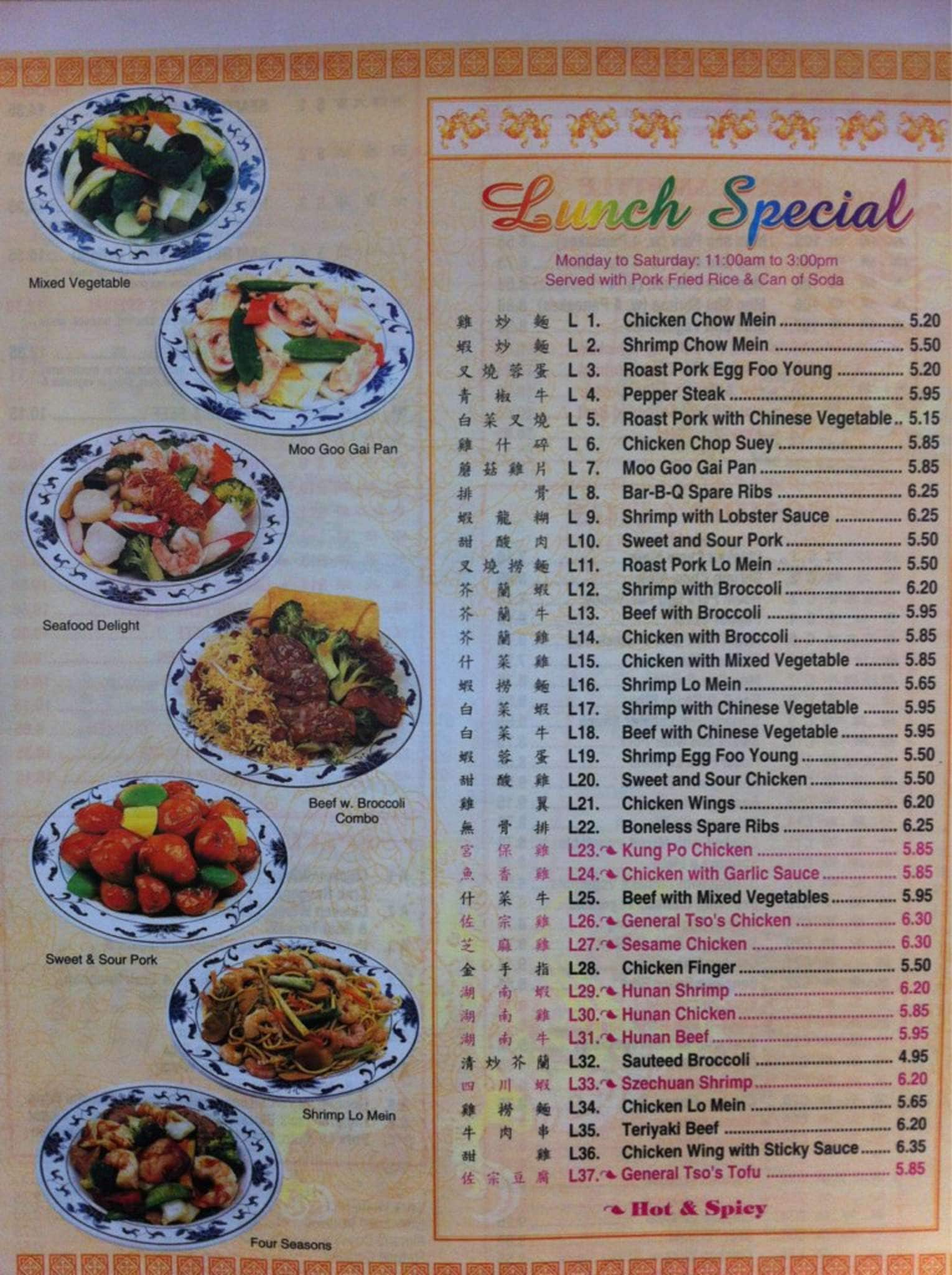 China Garden Menu Menu For China Garden Wakefield Providence Urbanspoon Zomato