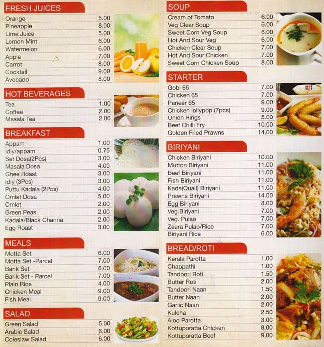 Terrace tiffin bites menu zomato for Terrace restaurant menu