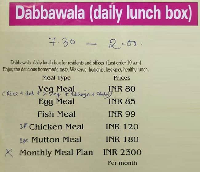 dabbawala motivation