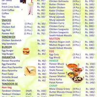 Friends cafe okhla phase 1 new delhi zomato friends cafe okhla phase 1 menu stopboris Choice Image