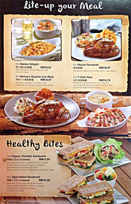 Kenny Rogers Roasters Fast Food Menu