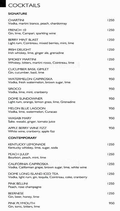 Dome intercontinental menu menu for dome for O kitchen edinburgh menu