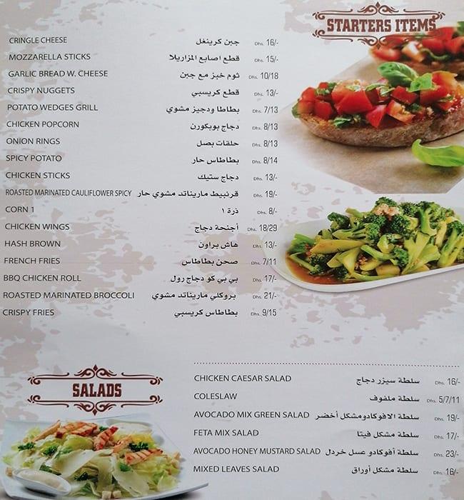 Crispy Burger Menu Menu For Crispy Burger Al Samha Abu Dhabi