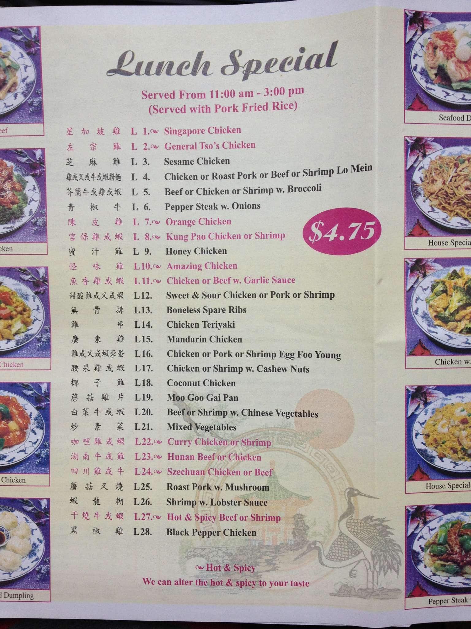 Menu at Chinese Kitchen restaurant, Baton Rouge, Brightside Dr