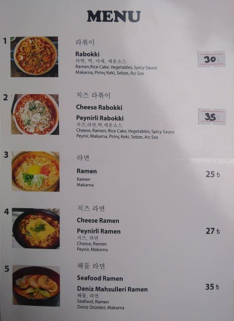 Sonamu Korean Restaurant Menü Sonamu Korean Restaurant Mecidiyeköy