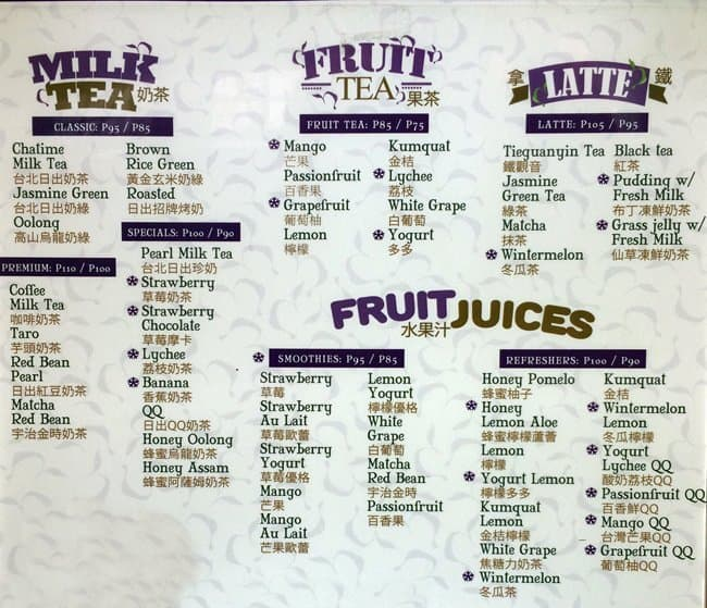 Chatime Menu, Menu for Chatime, North Reclamation Area, Cebu