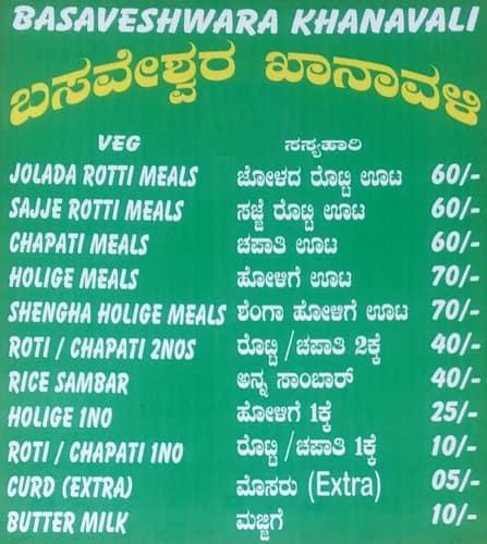 Khanavali in bangalore dating