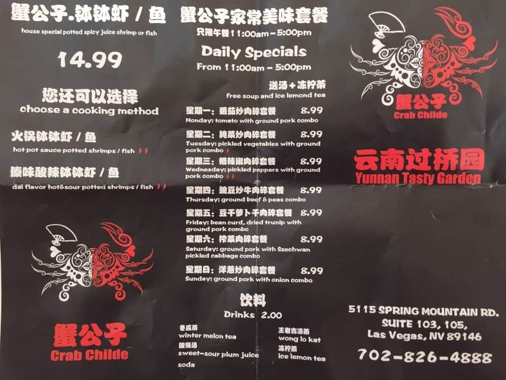 the restaurant information including the yunnan tasty garden menu items and prices may have been modified since the last website update - Tasty Garden Menu