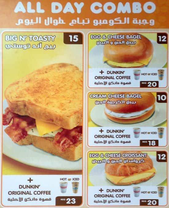 Dunkin' Donuts Menu, Menu for Dunkin' Donuts, DIFC, Dubai ...