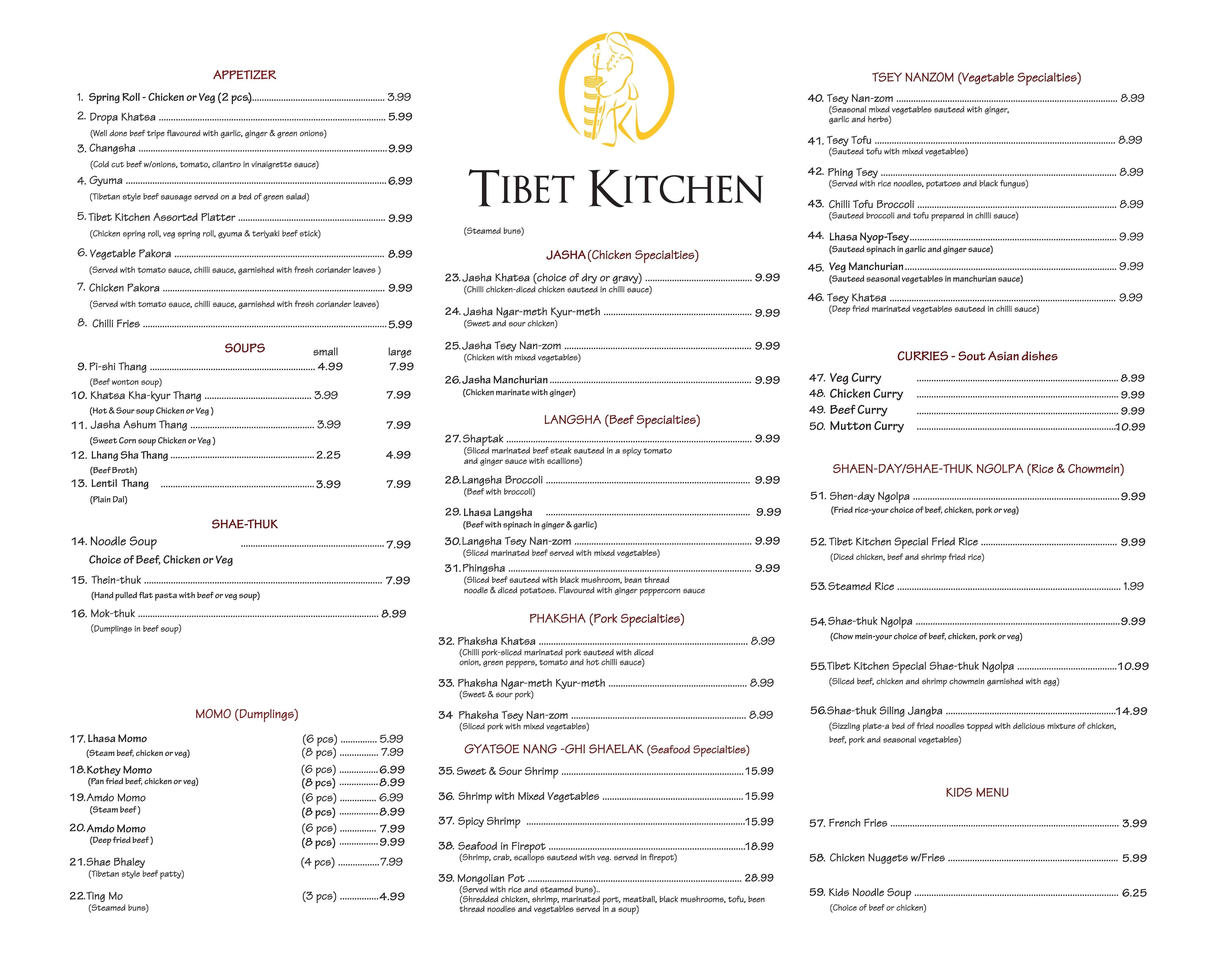 Tibet Kitchen Menu, Menu for Tibet Kitchen, Parkdale, Toronto ...