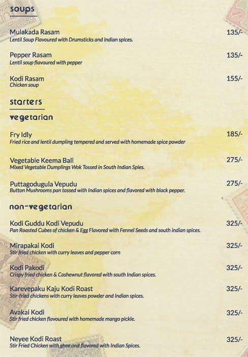 United Kitchens Of India Menu