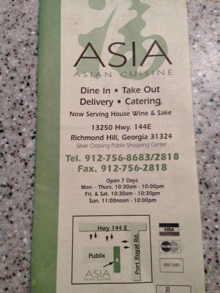 Asia asian cuisine menu menu for asia asian cuisine for Asian cuisine richmond hill ga