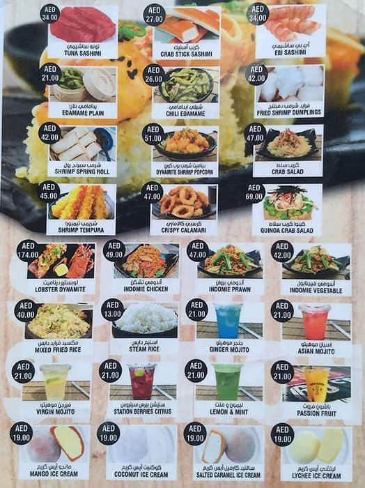 Sushi Station Menu Menu For Sushi Station Al Khawaneej Dubai Restaurant menu, map for sushi station located in 97401, eugene or, 199 e 5th ave. menu for sushi station al khawaneej dubai