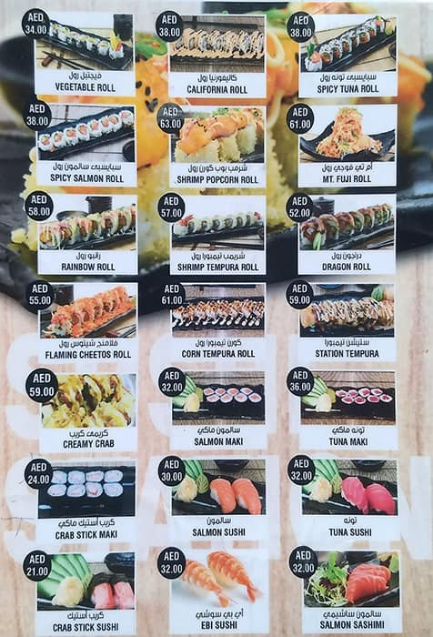 Sushi Station Menu Menu For Sushi Station Al Khawaneej Dubai Located in solana beach our talented sushi chefs can prepare any roll, sashimi, special roll, noodles, soups or sauces. menu for sushi station al khawaneej dubai