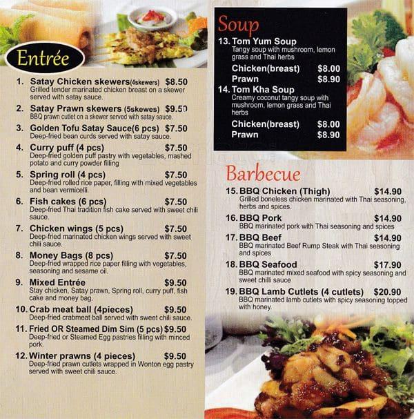 Thai recipes menu menu for thai recipes campbelltown sydney thai recipes menu forumfinder Image collections