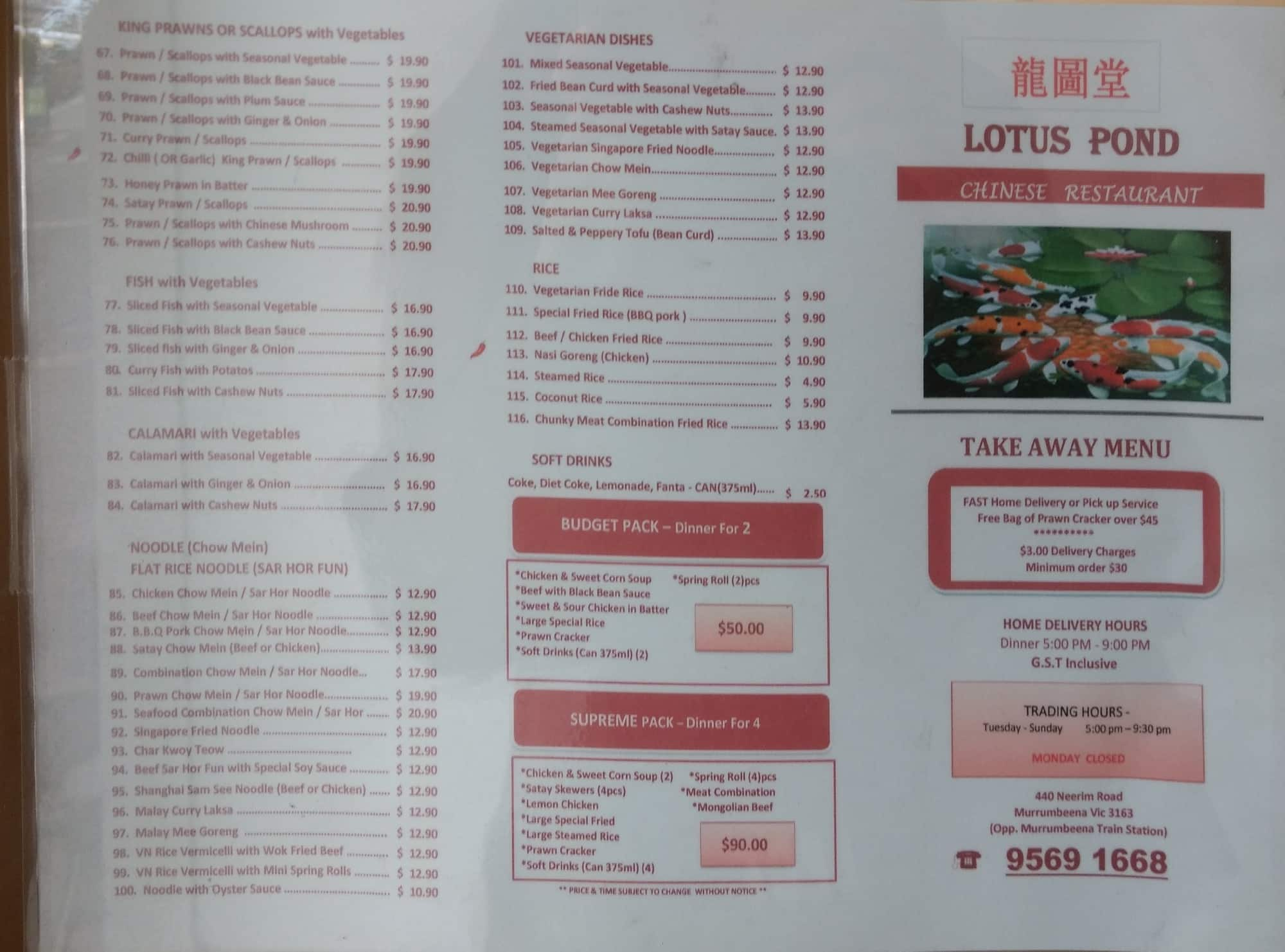 Lotus Pond Chinese Restaurant Menu Urbanspoonzomato