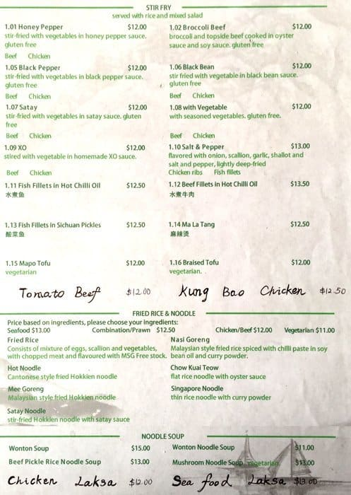 Pine And Bamboo Restaurant Take Away Menu