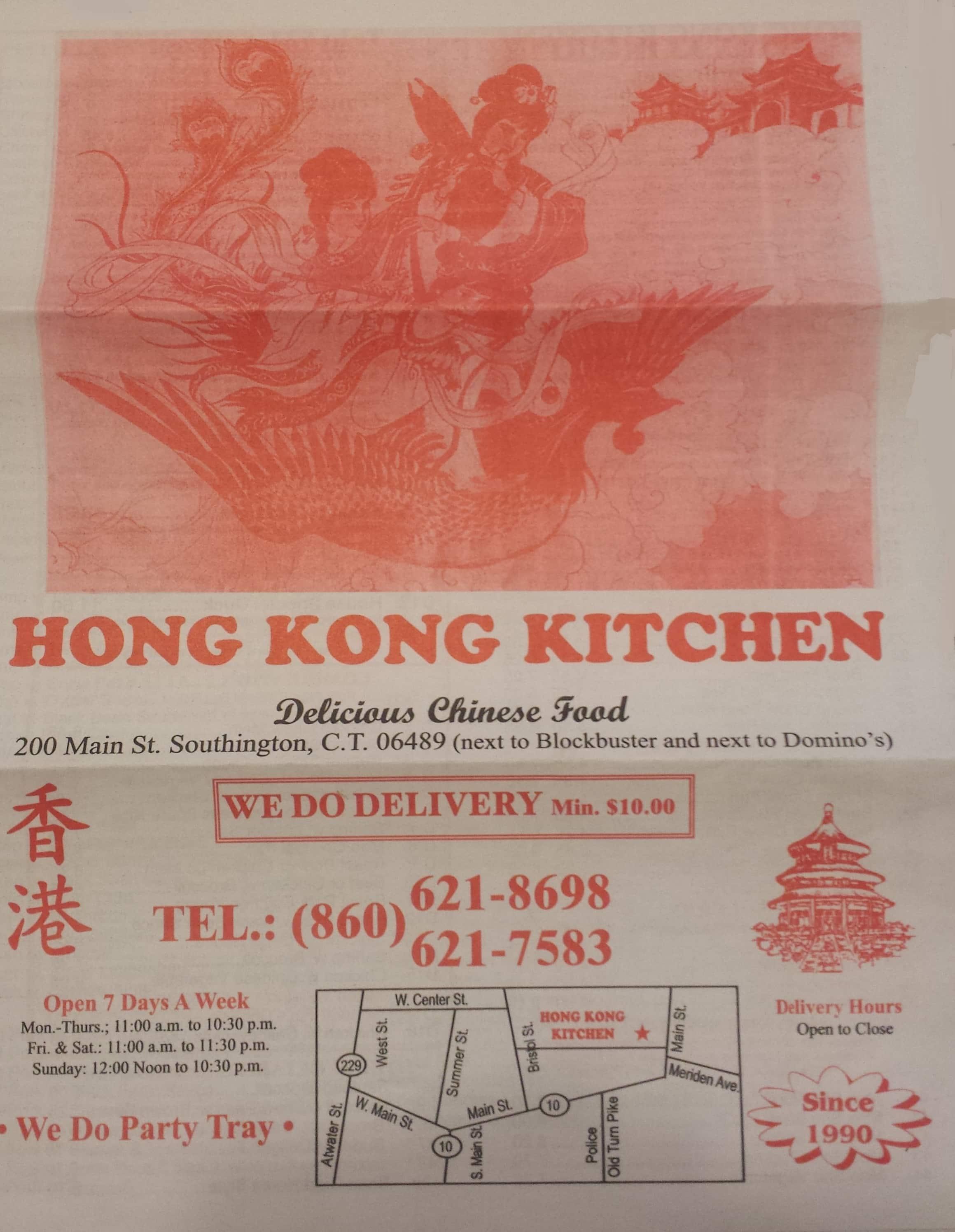 Hong Kong Kitchen Menu, Menu for Hong Kong Kitchen, Southington ...
