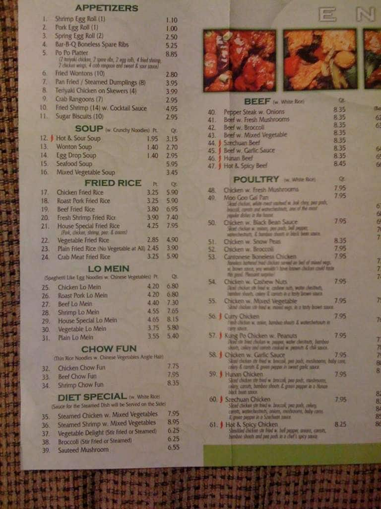 China Inn Restaurant Greenfield Menu