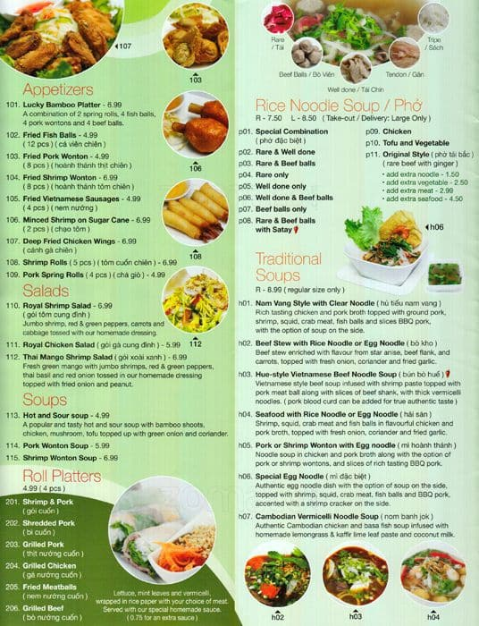 Image gallery lucky bamboo menu for Asia asian cuisine menu