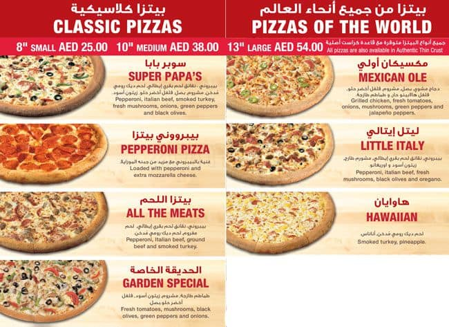 Al's pizza coupons st augustine
