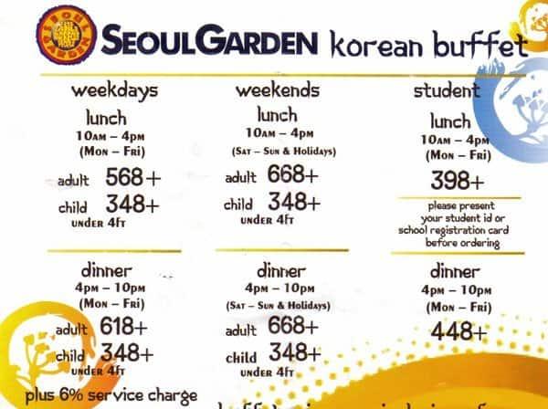 Seoul Garden Dinner Fasci Garden