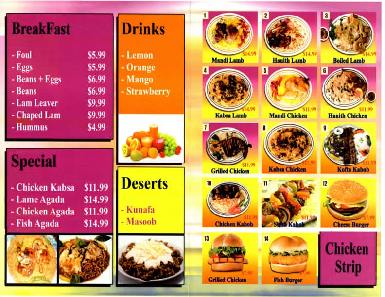 House of mandi mediterranean restaurant menu urbanspoon for Mediterranean restaurant menu