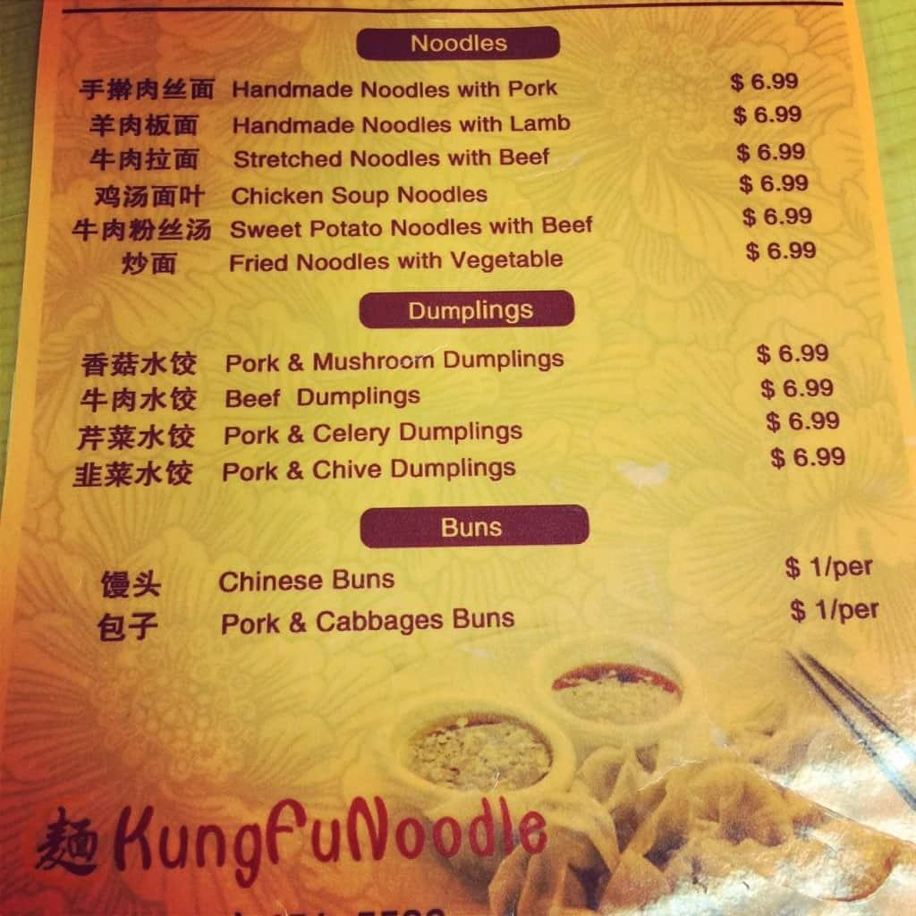 Menu At Kungfu Noodle Restaurant Leon Valley