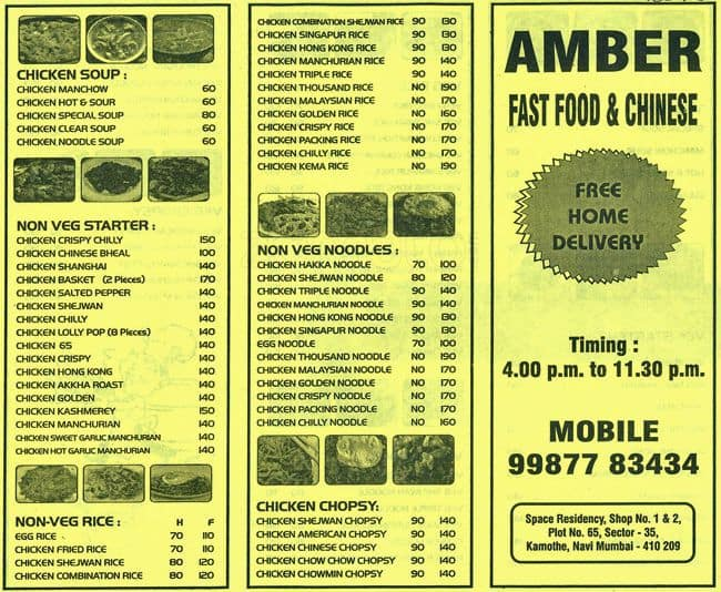 Amber menu menu for amber kamothe navi mumbai zomato for Amber asian cuisine