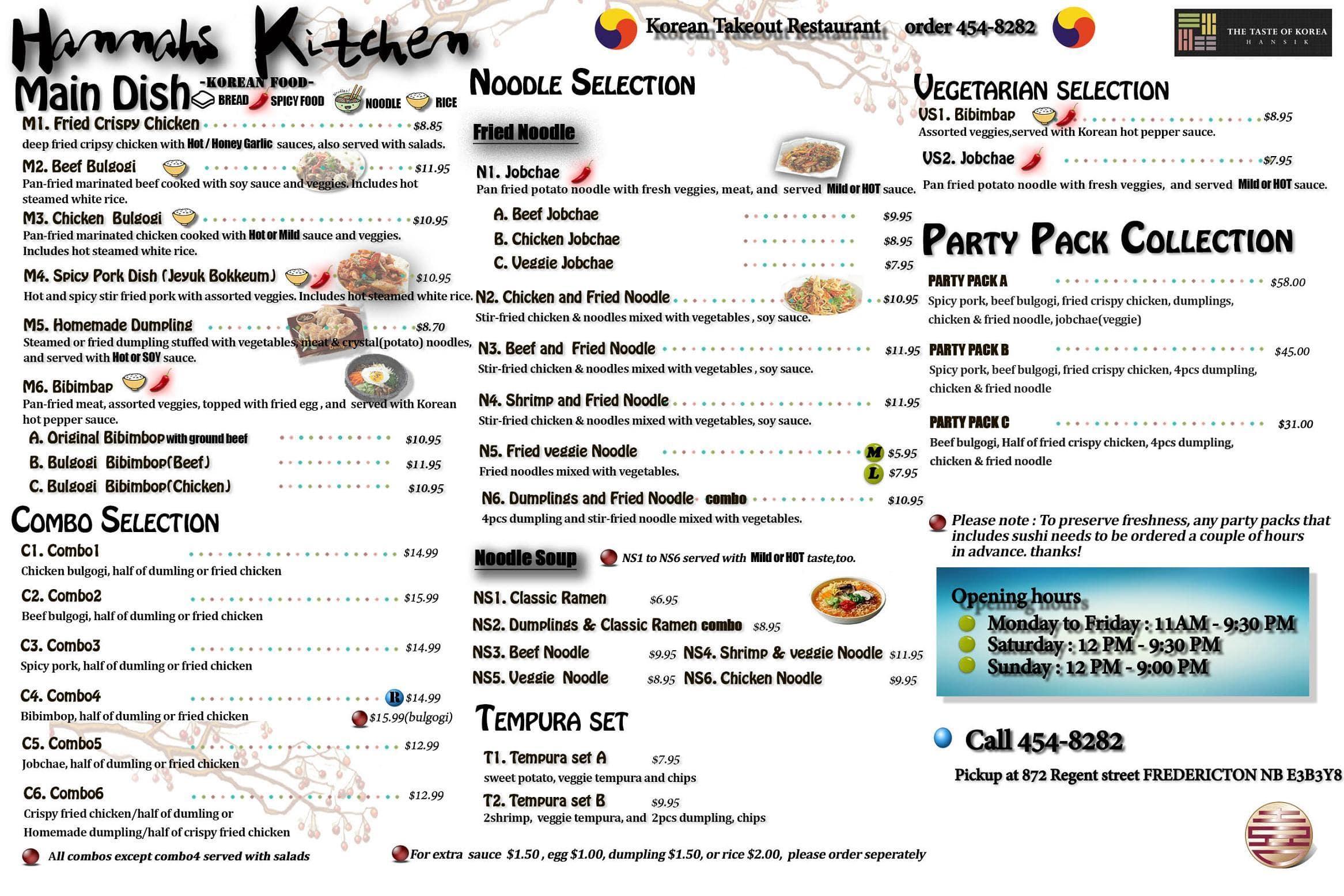 Hannah\'s Kitchen Menu, Menu for Hannah\'s Kitchen, Fredericton ...
