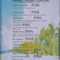 Market Basket Modern Dampa Greater Taguig Menu