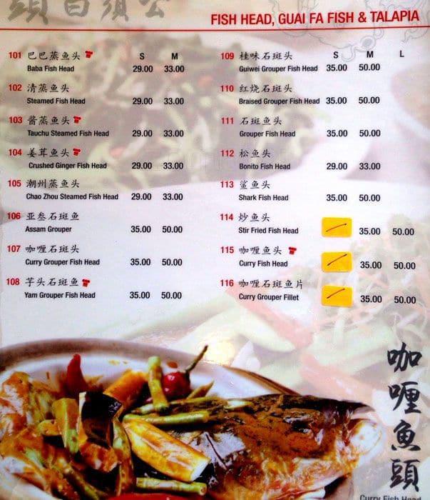 Restoran Sang Mewah Menu Menu For Restoran Sang Mewah Taman Desa