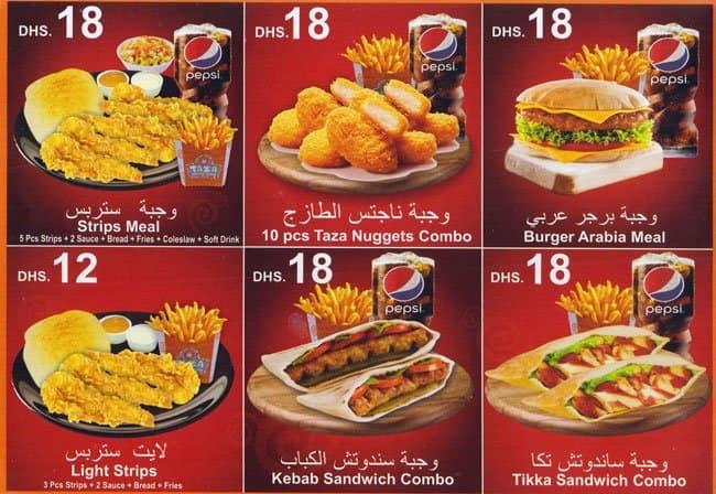Taza Restaurant Menu Dubai