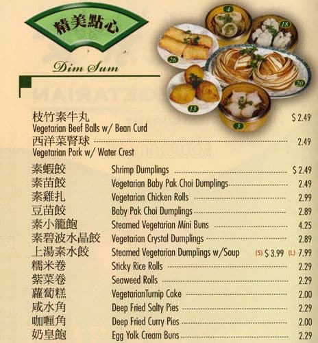Lotus Pond Vegetarian Restaurant Menu