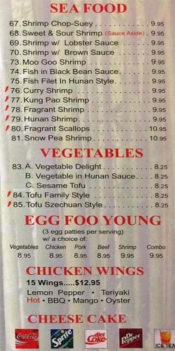 the restaurant information including the peking garden menu items and prices may have been modified since the last website update - Peking Garden El Paso