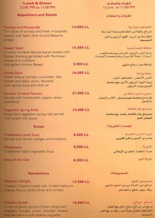 Summerland Lebanese Restaurant Menu
