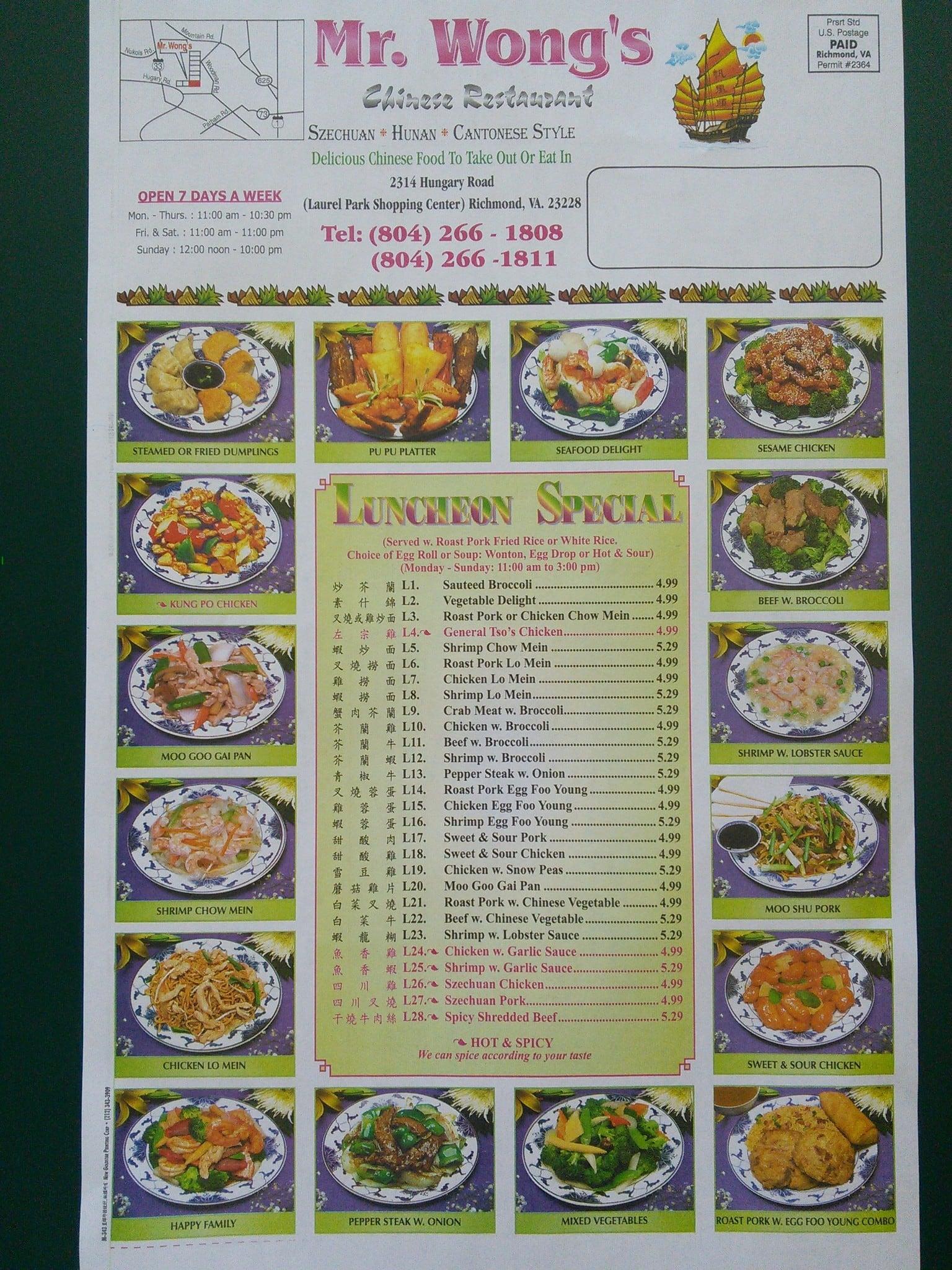 Mr wong menu menu for mr wong glen allen richmond for Mr fish menu