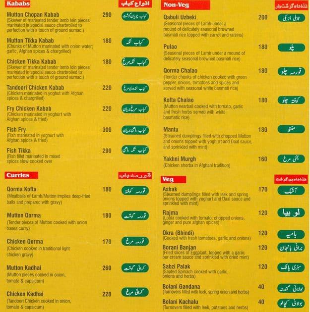 Afghan darbar restaurant menu menu restauracji afghan for Afghan cuisine menu