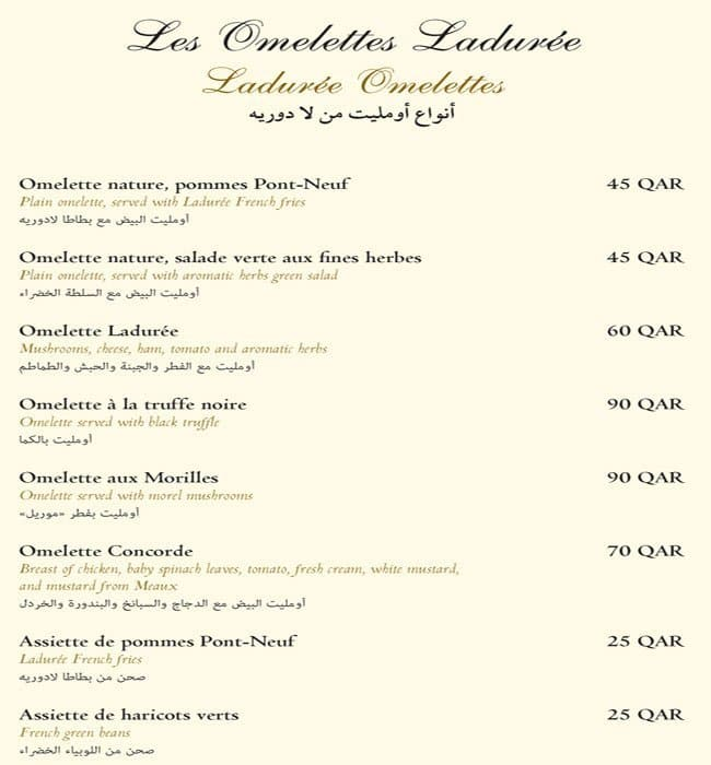 Cafe Villaggio Menu