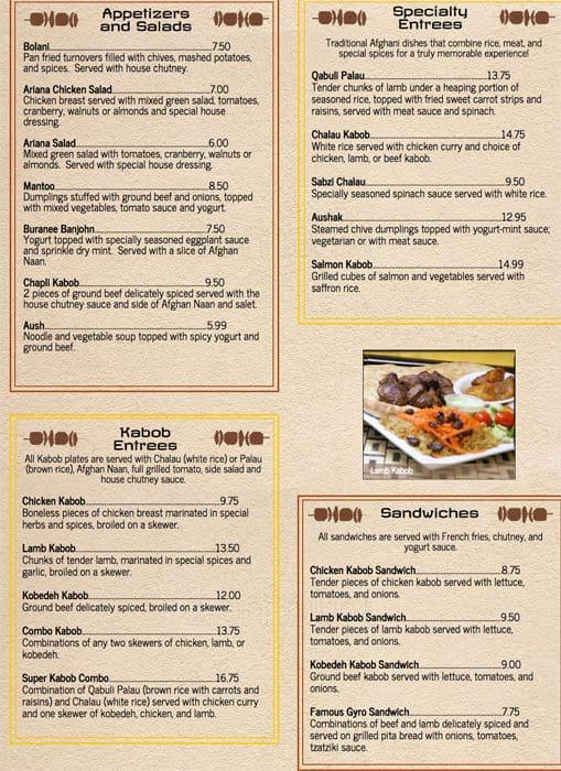 Ariana kabob cafe menu menu for ariana kabob cafe aurora for Ariana afghan cuisine menu
